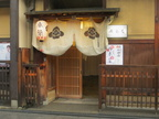 Streets of Gion, Kyoto old town 1
